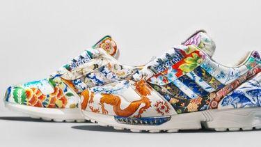 Dit zijn ze dan. Het unieke paar Adidas sneakers dat minimaal een miljoen moet opleveren.