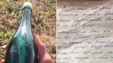 Amerikaan vindt 50 jaar oude Russische flessenpost