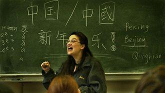 Examen Chinees