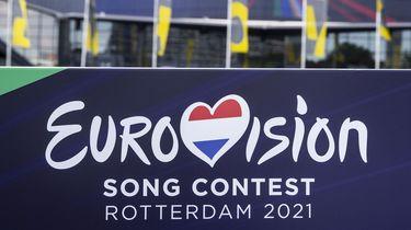 Op de foto het logo van het Eurovisie Songfestival voor Rotterdam Ahoy