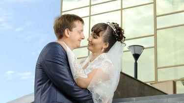 Gratis open dag trouwlocaties alleen online