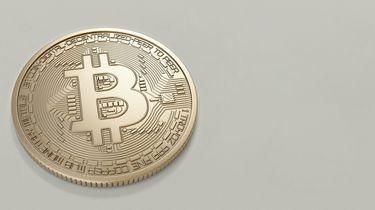 Een fotov van een bitcoin