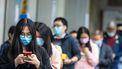 Geestelijke problemen en angstgevoelens vanwege coronavirus