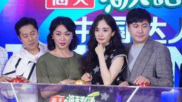 talentenjacht China The voice