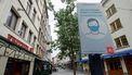 Een straat in Antwerpen.