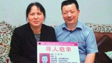 Vader na 24 jaar herenigd met vermiste dochter